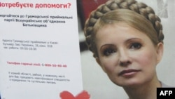 Bà Yulia Tymoshenko
