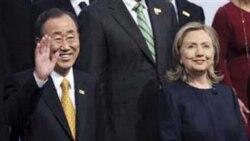 هيلاری کلينتون سفر خود را به قرقيزستان، ازبکستان و بحرين، آغاز کرد