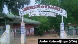 L'entrée principale de la Faculté de Droit et Sciences économiques de N'Djamena, au Tchad, le 31 janvier 2017. (VOA/André Kodmadjingar)