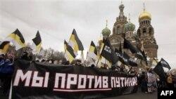 Rusya'da Seçim Kampanyasında ABD Aleyhtarlığı Kullanılıyor