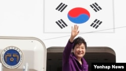 ប្រធានាធិបតីកូរ៉េខាងត្បូង Park Geun-hye ចេញដំណើរទៅចូលរួមកិច្ចប្រជុំកំពូលស្តីពីបញ្ហាសន្តិសុខអាវុធបរមាណូ នៅរដ្ឋធានីវ៉ាស៊ីនតោន។