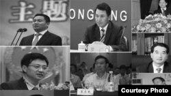 重慶因不雅視頻而被撤銷職務的10名高官(參與網)
