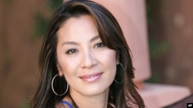 Malaysian actress Michelle Yeoh
