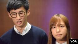 青年新政两名立法会议员梁颂恒及游蕙祯会见传媒。 (美国之音记者汤惠芸拍摄)
