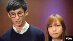青年新政兩名立法會議員梁頌恆及游蕙禎會見傳媒。(美國之音記者湯惠芸拍攝)