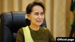 ႏိုင္ငံေတာ္အတိုင္ပင္ခံပုဂၢိဳလ္ေဒၚေအာင္ဆန္းစုၾကည္ (ဓာတ္ပံု - Myanmar State Counsellor Office - ဇူလိုင္ ၀၃၊ ၂၀၂၀)
