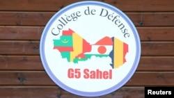 Logo du Collège de défense du G5 Sahel, Nouakchott, Mauritanie, le 2 juillet 2018.