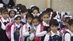 افزايش تعداد مدارس خصوصی در عراق