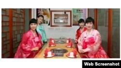 Theo báo chí Hàn Quốc, chính quyền Bình Nhưỡng thường tuyển lựa khắt khe các nữ nhân viên có khả năng ca hát và nhảy múa đi làm nhà hàng ở nước ngoài. (Ảnh chụp từ trang soha.vn)