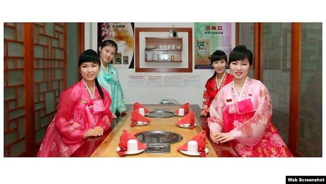 Cùng với hàng chục nghìn công nhân xuất khẩu lao động, các nhà hàng Bắc Hàn do chính quyền Bình Nhưỡng quản lý ở nước ngoài là một trong những nguồn thu ngoại tệ lớn của chính quyền Kim Jong-un