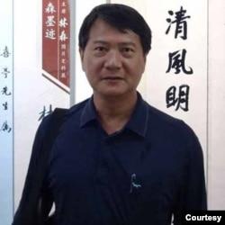 台湾国立师范大学东亚学系系主任林贤参教授。(照片提供: 林贤参)