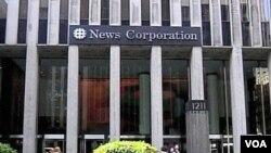FBI istražuje prisluškivanja News Corporation