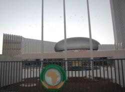 Prochain lancement du passeport panafricain à Kigali-Reportage de Muarice Magorane au Rwanda