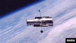 哈勃太空望遠鏡