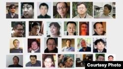 博讯评选出2012年中国内地维权风云人物25人 (图片来源: 博讯)