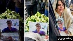 مراسم خاکسپاری کاووس سیدامامی که در زندان اوین جان باخت.