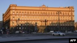 Sedište Federalne službe bezbednosti u Moskvi (arhiva)