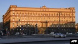 Здание управления ФСБ в Москве