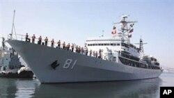 Tàu huấn luyện Trịnh Hòa của hải quân Trung Quốc