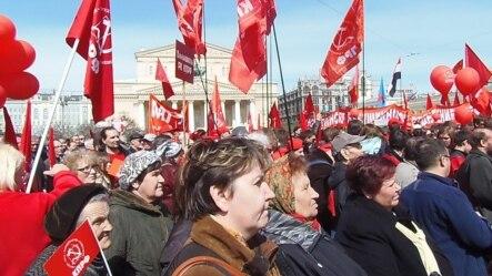 2013年俄罗斯共产党莫斯科市中心五一节集会。(美国之音白桦拍摄)