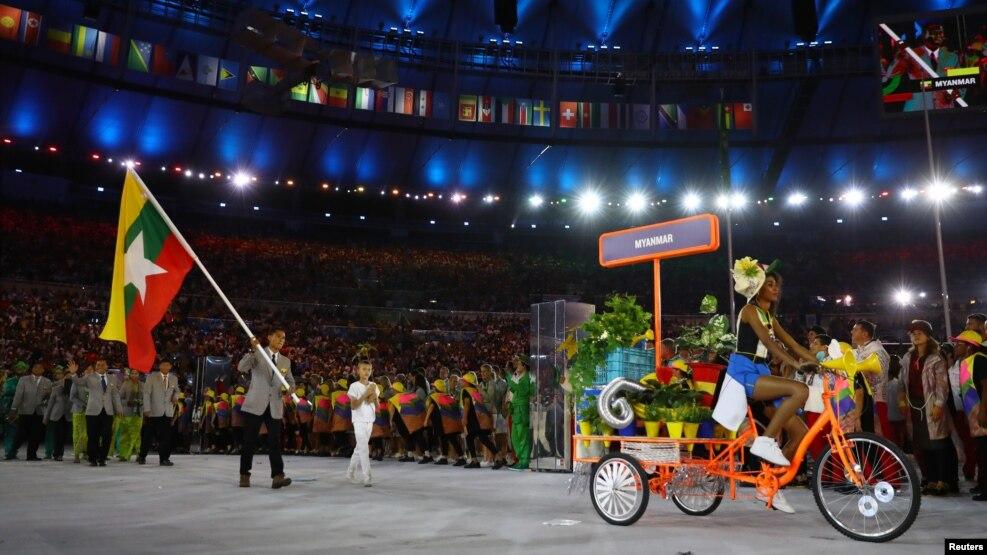 2016 Rio Olympics ဝင္ေရာက္ ယွဥ္ၿပိဳင္မယ့္ ျမန္မာႏုိင္ငံ ကိုယ္စားျပဳ အားကစားသမားမ်ား။