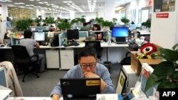 北京新浪微博的一间办公室(资料照片)