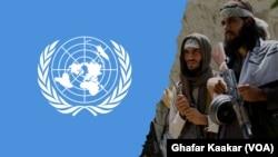 یومانا د افغان حکومت په زندانونو کې د بندیانو سره د چلند په اړه هم راپورونه خپاره کړي دي