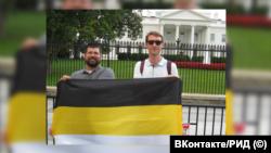 Stanislav Shevchuk Beyaz Saray önünde