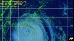 Typhoon Soulik taken at 7:33 p.m. EDT Thursday July 11, 2013 as it approaches the Island of Taiwan.