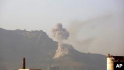 Sana'a, Iêmen (Foto: AP)