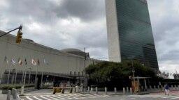 Trụ sở Liên Hợp Quốc.