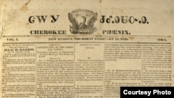 Photo, front page of February 28, 1828 edition of the Cherokee Phoenix, the first Native American newspaper in the United States. Courtesy, American Antiquarian Society.