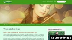 Screenshot of Leng Pleng homepage