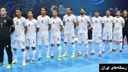 تیم ملی فوتسال ایران - آرشیو