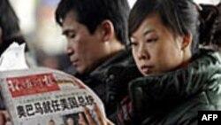 Китай опротестует решение ВТО