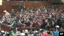 معاون اول ولسی جرگه افغانستان تعیین شد