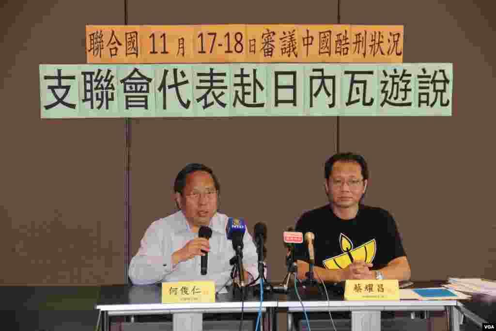 支联会在香港立法会举行记者会 (美国之音海彦拍摄)
