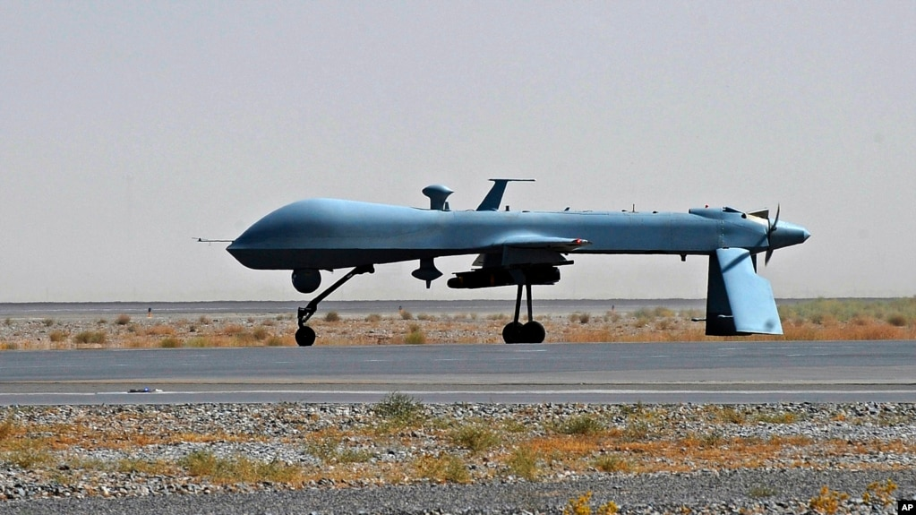 US Drone Strike Kills 3 Suspected Terrorists In Pakistan
