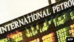 Hoa Kỳ truy tố các nhà buôn thao túng thị trường dầu hỏa
