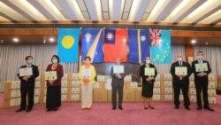 美国国务院:正与台湾协调协助太平洋岛国应对新冠疫情
