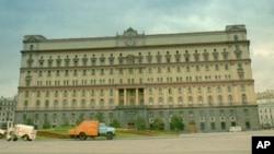 Здание ФСБ на Лубянской площади. Москва, Россия
