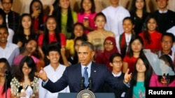 U.S. President Barack Obama delivers an address to members of the Young Southeast Asian Leaders Initiative in Yangon