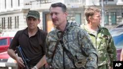 Pemimpin separatis pro-Rusia Ukraina Igor Strelkov