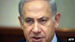 Thủ tướng Israel Benjamin Netanyahu phát biểu tại cuộc họp nội các hàng tuần ở Jerusalem
