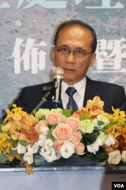 台湾行政院长林全在不当党产处理委员会揭牌仪式上致辞。(美国之音林枫拍摄)