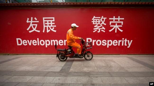 """中国官方称今年经济""""开局平稳"""""""