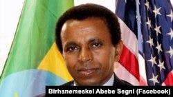 Dr.Birhaanamasqal Abbabaa Sanyii