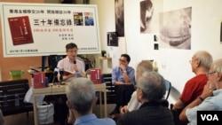 開放出版社在香港舉行新書發佈會。(美國之音湯惠芸)