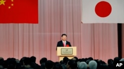 習近平2009年12月15日在當時中日友好協會上講話。(資料照片)