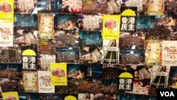 """10月28日,香港各界在""""占中""""一个月的时候举行集会。(美国之音海彦拍摄)"""